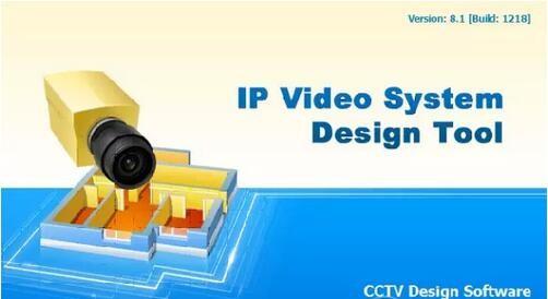 一款IP视频监控系统设计之利器