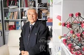 2016国家科学技术奖项全部揭晓 仪表行业立新功