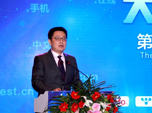 中国域名现状:应用水平较低 安全仍存隐患