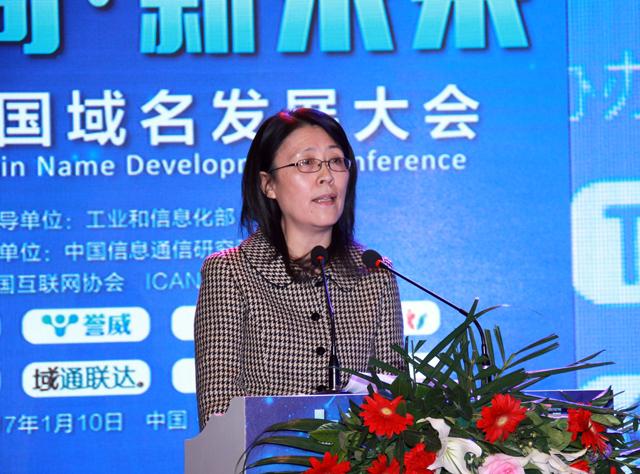 工信部游建青:.CN域名注册量超过2000万个