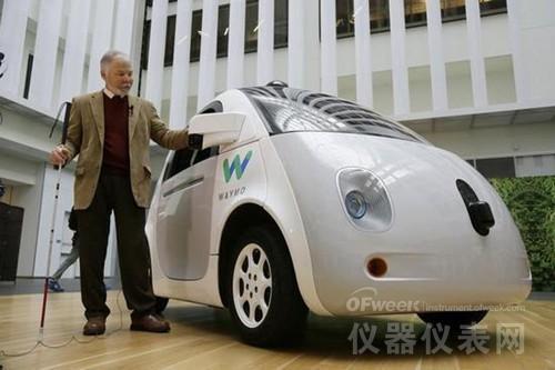 谷歌无人车传感器成本大降90% 仍无法普及