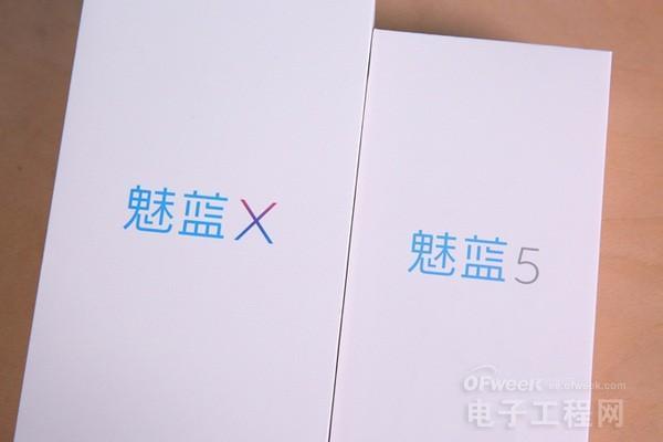 魅蓝X评测:两个亮点!这个有抄袭荣耀8的嫌疑?