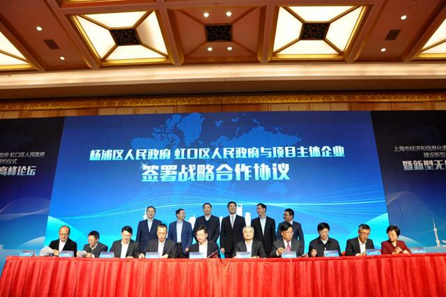 上海铁塔:助力新型无线城市建设 两年完成上万建站需求