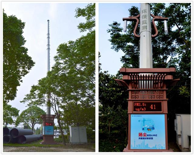 """上海铁塔承建的虹桥商务区标志塔将""""无形""""基站融入"""""""