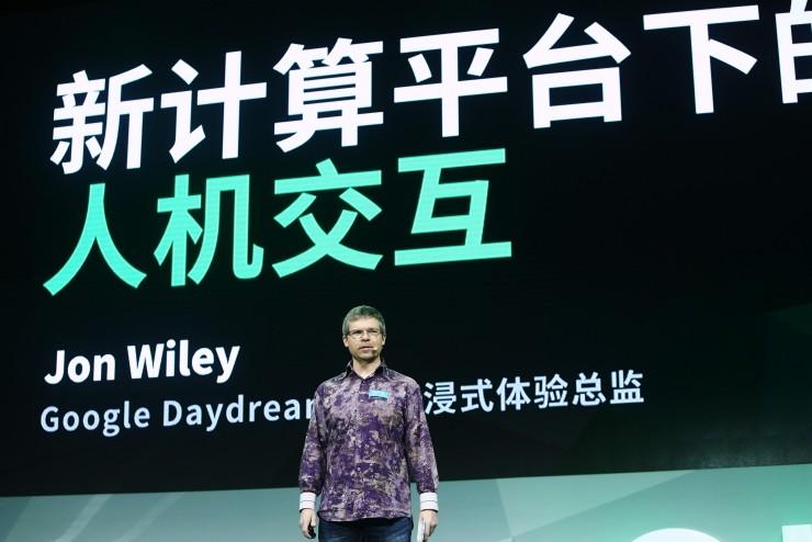 谷歌 Daydream 沉浸式体验总监:我们正在研发能带来更好 VR 体验的设备