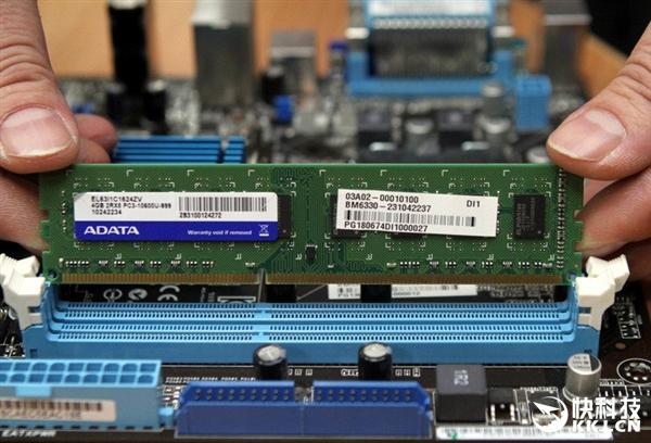 工序失衡!2017 DRAM内存缺货/涨价继续蔓延