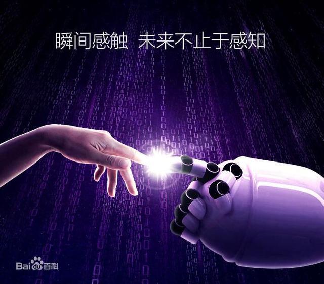 华为Magic 的人工智能是真 AI 还是噱头?