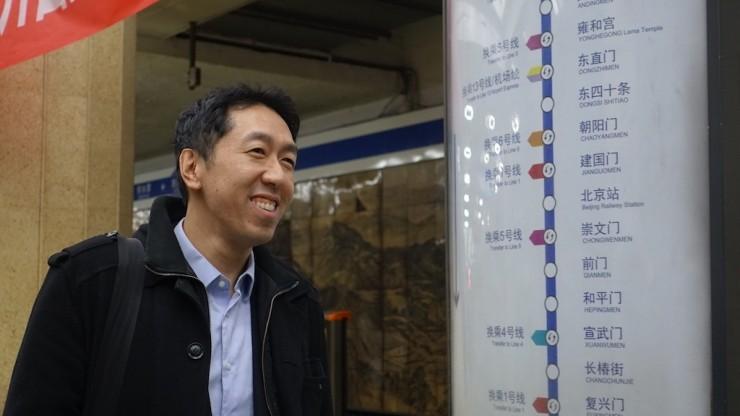 百度成立第四大实验室 AR Lab,吴恩达认为 AI 技术是 AR 的核心