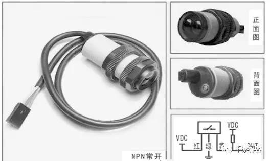 一种典型的红外壁障传感器 红外避障传感器工作原理:红色线接5V,黄色接信号,绿色GND 接电源负极或单片机上的逻辑地。前方无障碍输出高电平,有障碍输出口(黄色)电平会从高电平变成低电平(0)。背面图有一个电位器可以调节障碍的检测距离。在电路设计中可以再输出端黄线加上拉电阻10K到5V,再接入单片机检测,会比较稳定,单片机检测可以采用外部硬件中断INT0 INT1等来实现。 当前在服务机器人本体上安装的红外避障传感器通过按照高中低三组进行安装,如最常见的安装高度为低位80mm,中位480mm,高位780m