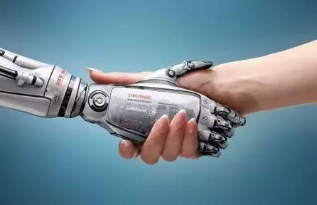史上最全人工智能政策汇总