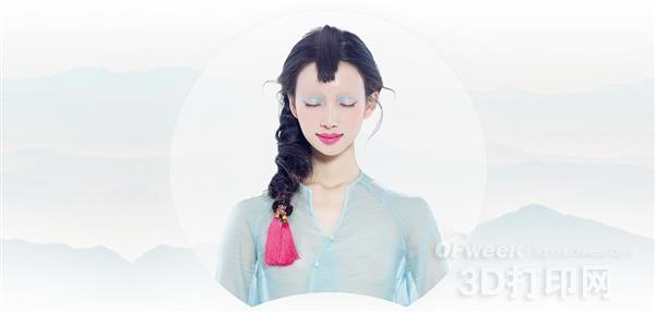 Jala公司开发3D打印皮肤测试亚洲市场化妆品