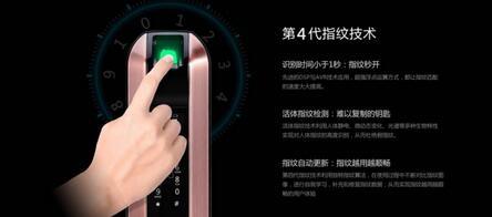 """2016""""封山之作"""" 海康萤石上市两款智能指纹锁"""