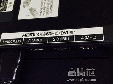 详解HDMI接口类型及优点