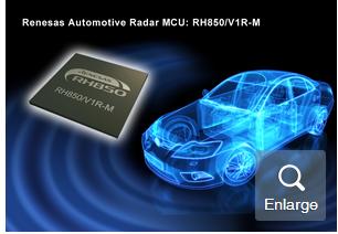 瑞萨电子推出支持ADAS和自动驾驶车辆的汽车雷达解决方案