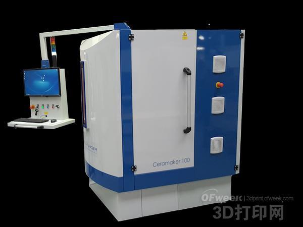 3DCeram公司推出小型陶瓷3D打印机Ceramaker 100