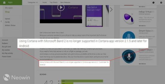 微软将停止Band 2可穿戴设备上的安卓版Cortana服务