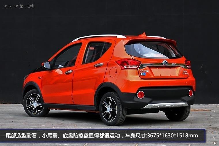 期待已久的国民车正式上市 北汽EC180售价4.98-5.58万元