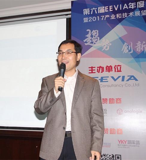 第六届EEVIA年度中国 ICT 媒体论坛在深圳成功举办