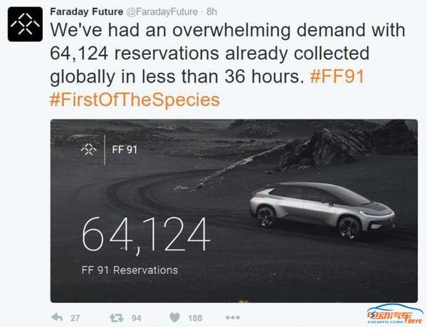 乐视法拉第止谣 首批量产车如期交付你信吗?