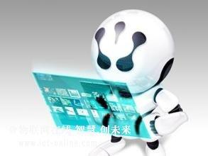 """国产""""保姆机器人""""要来了:五年规划圈定十类产品"""
