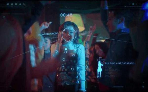 QQ发布AR眼镜Qglasses 导航、撩妹、抢红包