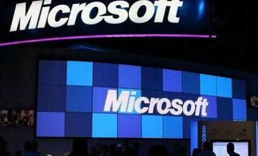 微软将再次裁员700人