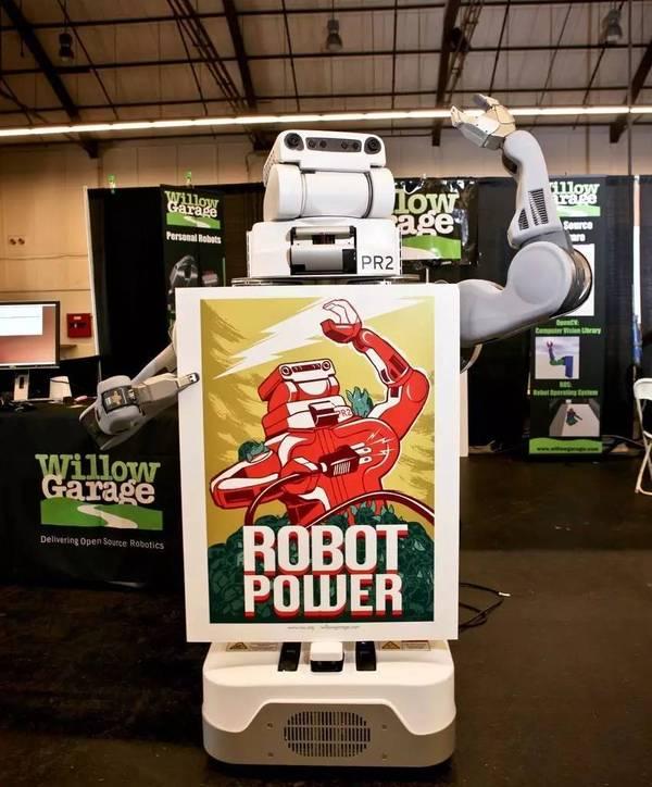 拔电源就能战胜机器人?瞎扯!(组图)
