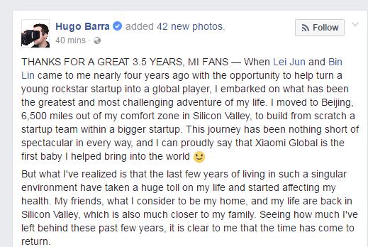 回到硅谷!小米全球副总裁雨果-巴拉宣布离职