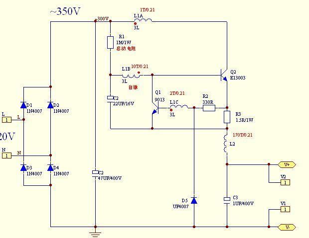 目前led灯的连接方法有:整体串联形式,带并联齐纳二极管串联形式,整体
