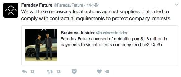 欠钱还要告对方,法拉第未来真敢这么干?