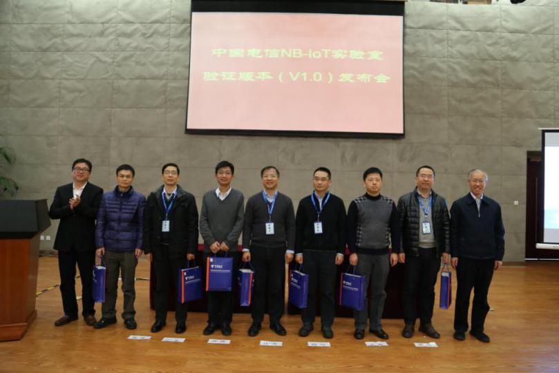 抢占窗口期!中国电信上半年完成NB-IoT试商用