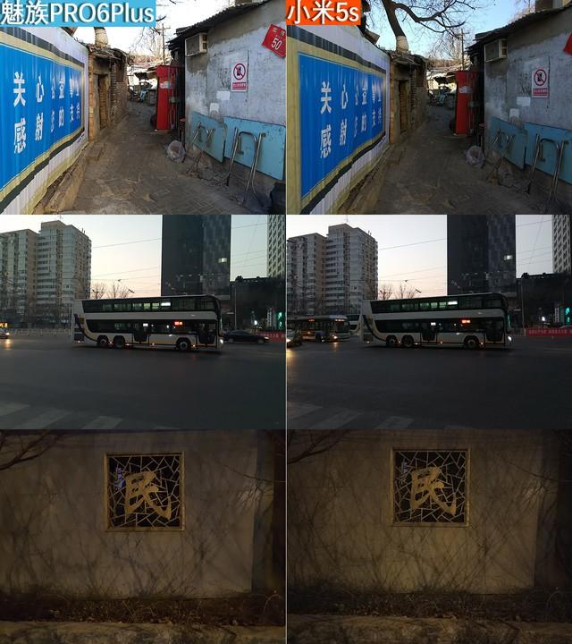 宿命之战 小米5s和魅族Pro 6 Plus拍照对比评测