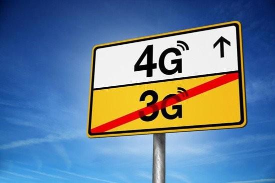 三大移动运营商关闭2G网络的难度有多大?