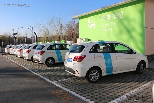 """北京共享汽车总是""""享受不到"""":目前仅几百辆"""