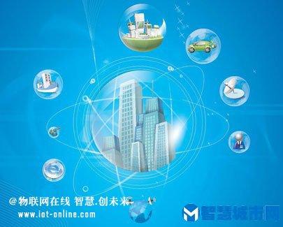 物联网成全球竞赛制高点 传感器技术制约产业发展