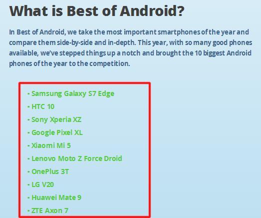 外媒测评的最强续航安卓手机,这款手机厉害了!