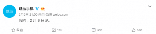 闲鱼提前出售魅蓝5s 魅族演唱会去哪儿了?