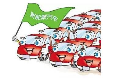 7家车企遭处罚 10家车企获资质 新能源汽车产业释放何种调整信号?