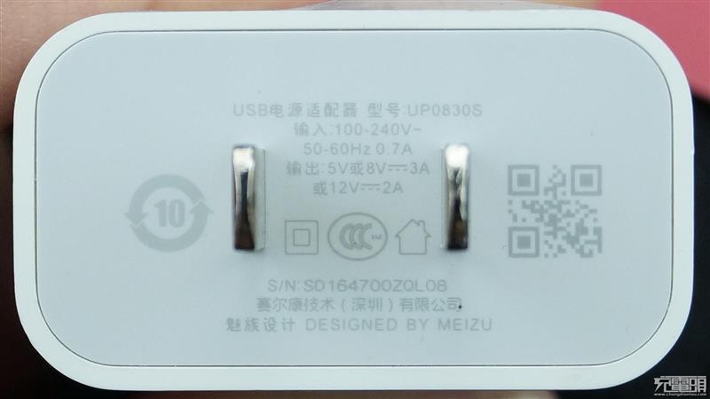 魅蓝note5特配快充UP0830S拆机对比:这个S竟是缩水版?