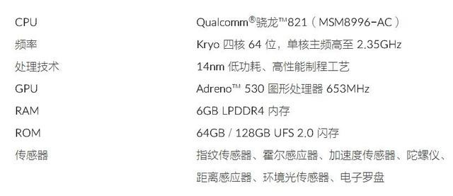 一加3T评测:2699元售价 用户体验却可媲美iPhone 7