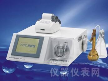 水中碳14分析方法征求意见发布 通用分析仪器崛起