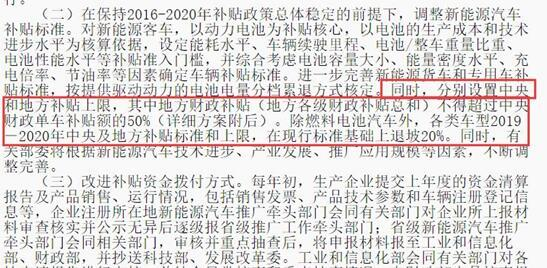 """销量急刹车 中国新能源车市迎来""""生长痛"""""""
