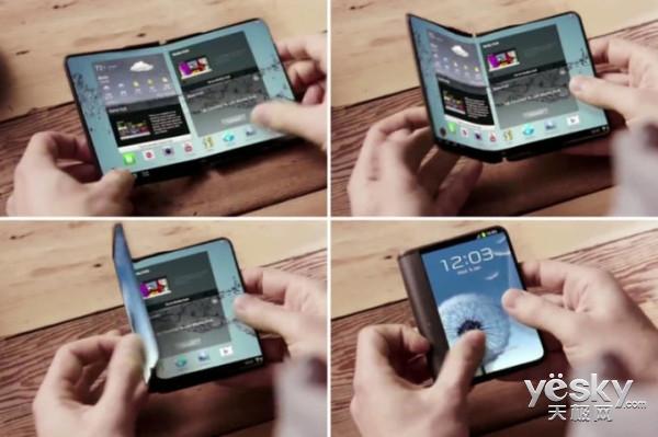 可折叠手机重出江湖?三星MWC大会有新动作