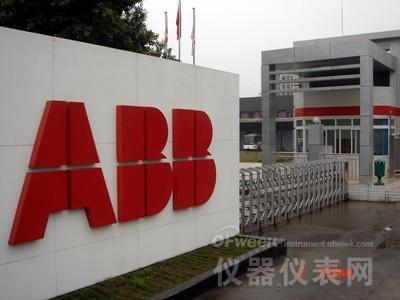 仪表巨头ABB启动微网解决方案 助推新能源发展