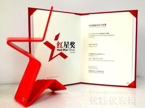 """月旭仪器高效液相色谱仪获""""中国设计红星奖"""""""