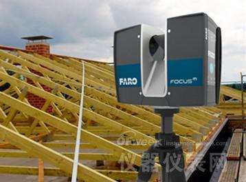 FARO发布全新激光扫描仪 专业用户理想的切入点