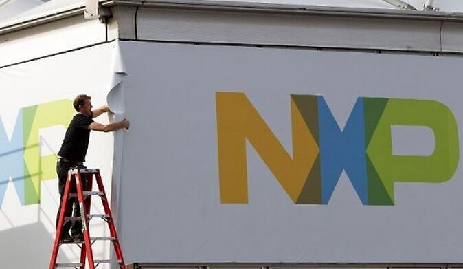 Nexperia脱离恩智 正式成为独立公司