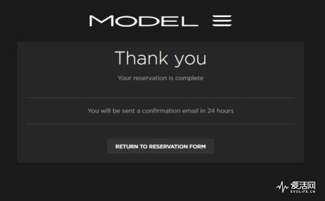 阿迪达斯杠上特斯拉 指控Model 3S标志涉嫌侵权