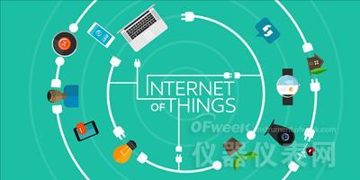 智能电表联盟等成立 促使物联网产业走向融合