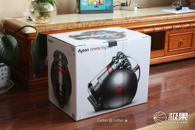 戴森big ball圆筒吸尘器评测:清洁的艺术